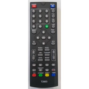 SkyVision T2603/T2202 DVB-T2 оптом